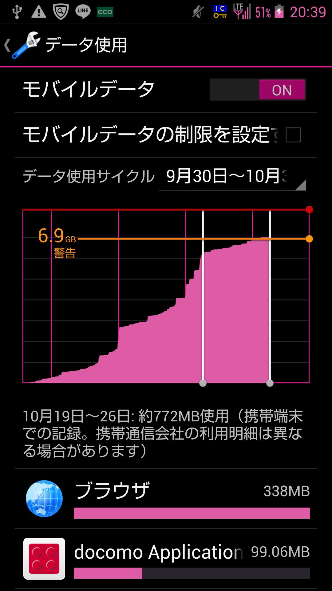 Screenshot_2015-10-26-20-39-47