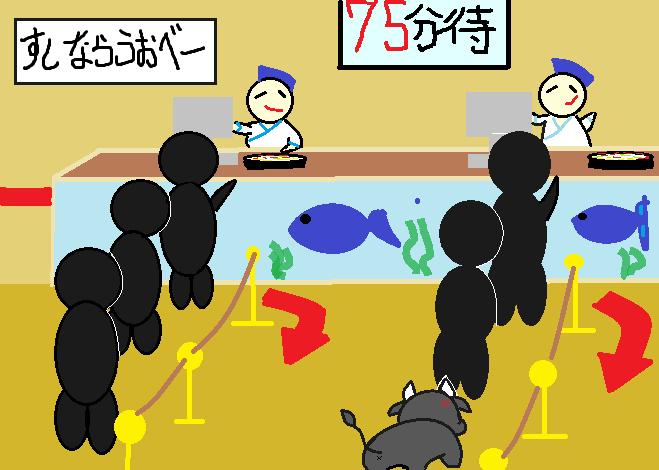 寿司のテイクアウトに並ぶ糸美さん